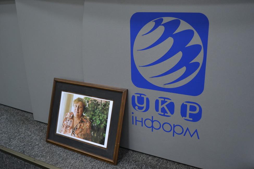 Регина Леонидовна Стомахина