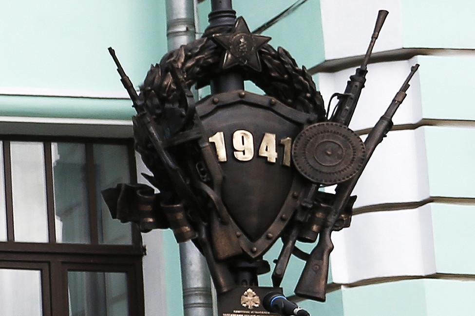 Фрагмент памятника «Прощание славянки». Фото: Михаил Джапаридзе/ ТАСС