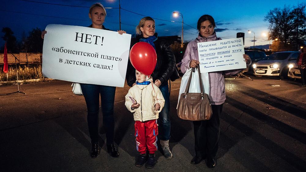 Татарстан. Родителей, попросивших отменить поборы вдетсадах, отправили намусороперерабатывающий завод