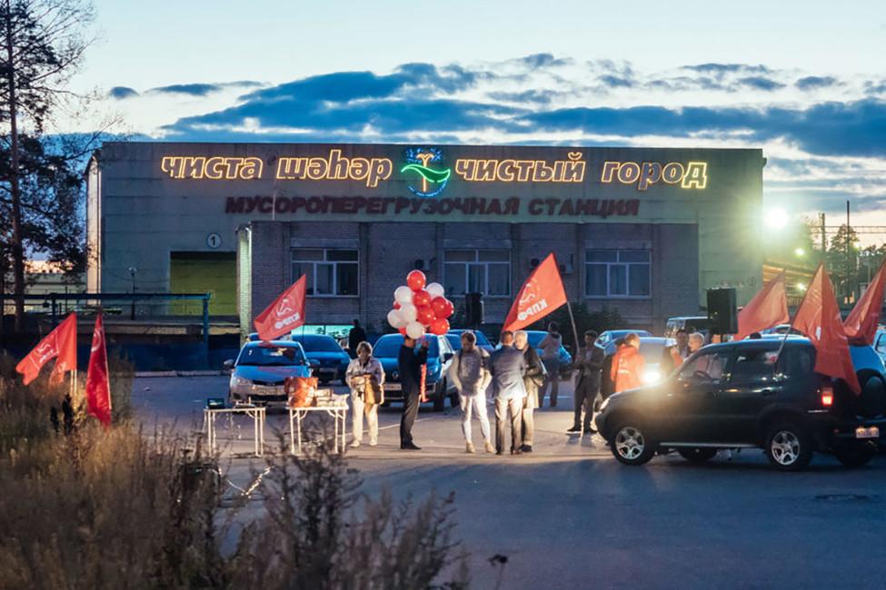 Митинг родителей заотмену абонентской платы вдетсадах Татарстана. Фото: kazanfirst.ru