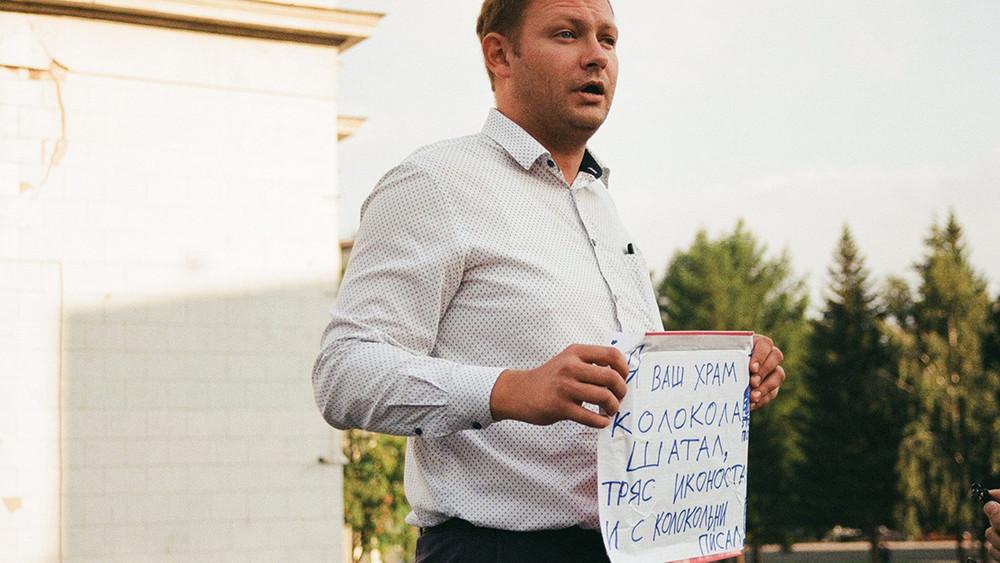 Нет храму? Нет работы! Жителя Екатеринбурга оставили без работы завыступления против Храма-на-воде