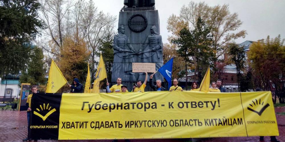«Хватит сдавать Иркутскую область китайцам!»: «Открытая Россия» провела акцию против «китаизации»