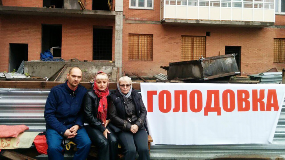 Красноярские дольщики просят Владимира Путина опомощи