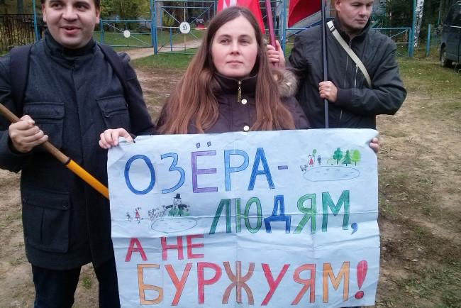 Митинг против захвата лесов иберегов вТоксово. Фото: провед.рф