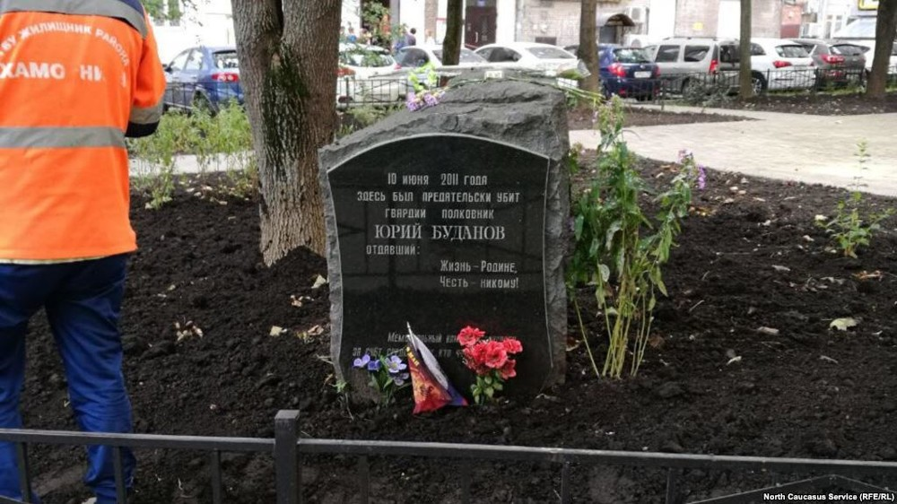 Женщина вхиджабе имужчина бросили «коктейль Молотова» вмемориал полковнику Буданову вМоскве