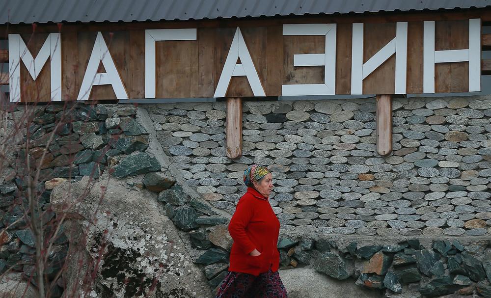 Наталья Зубаревич: «Эта программа сделана для того, чтобы Минфин тратил меньше денег»