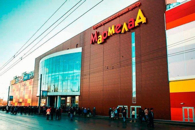 Волгодонский «Мармелад» липнет кзубам