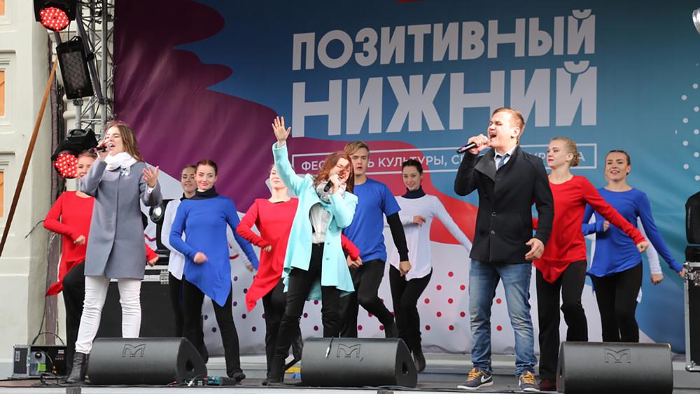 «Позитивный Нижний» ишествие сторонников Навального