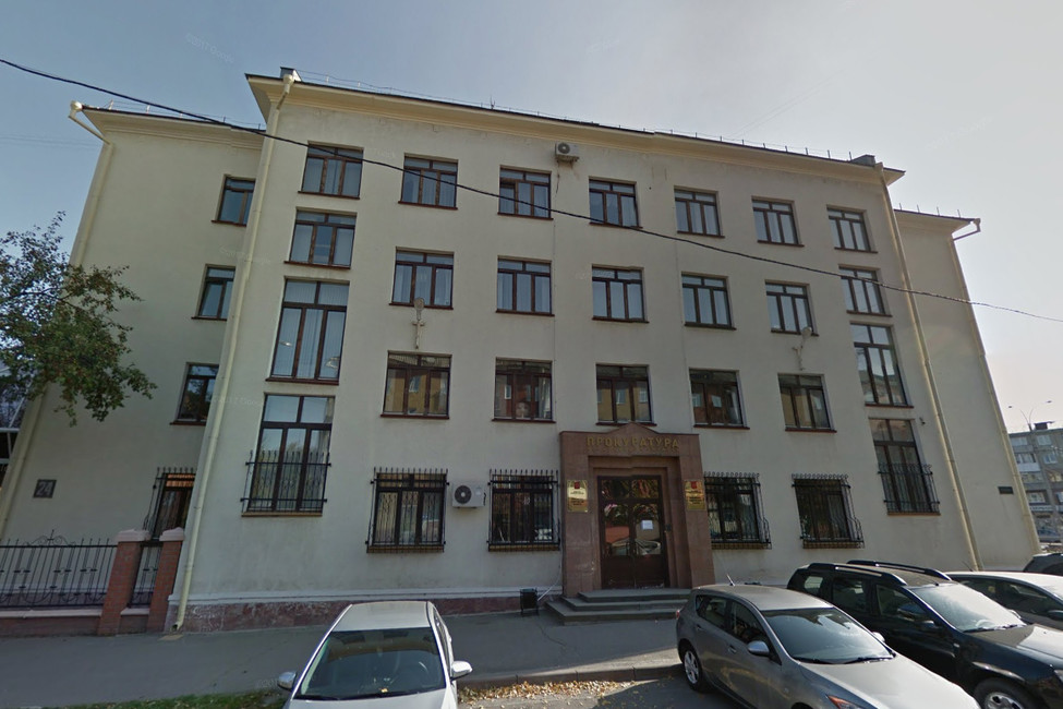 Прокуратура Кемеровской области. Изображение: Google maps