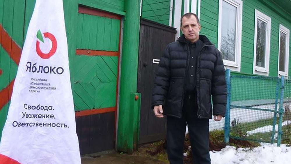 «Мемориал» признал арестованного закритику Путина активиста тверского «Яблока» политзаключенным