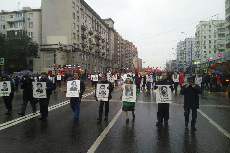 Вальгалла: как прошла акция памяти защитников Верховного Совета
