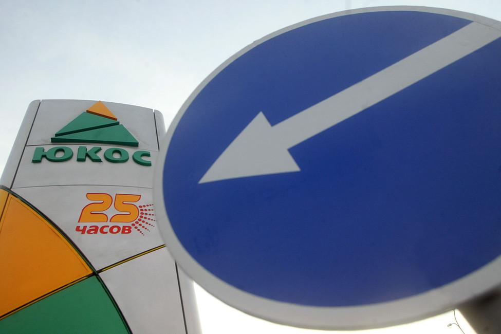Ксотрудникам Открытой России пришли собысками по«делу ЮКОСа»