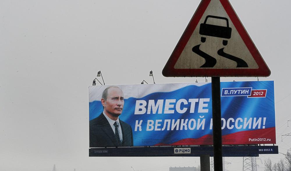 «Дождь»: Путин будет тянуть допоследнего собъявлением овыдвижении впрезиденты