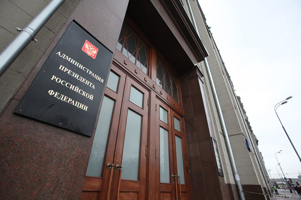 Напрезидента иего администрацию могут выделить дополнительные 250 млн рублей