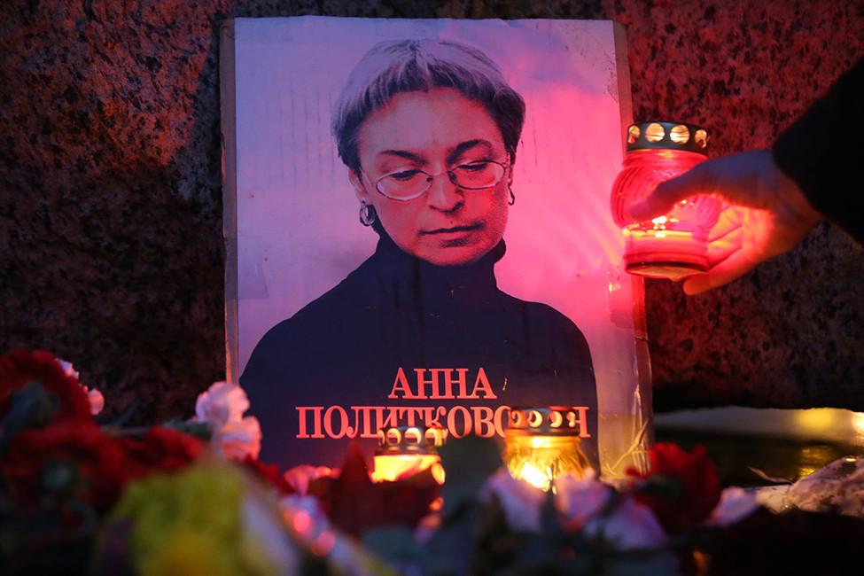 Администрация Кирова предложила провести акцию памяти Анны Политковской напустыре рядом сбазой ОМОН
