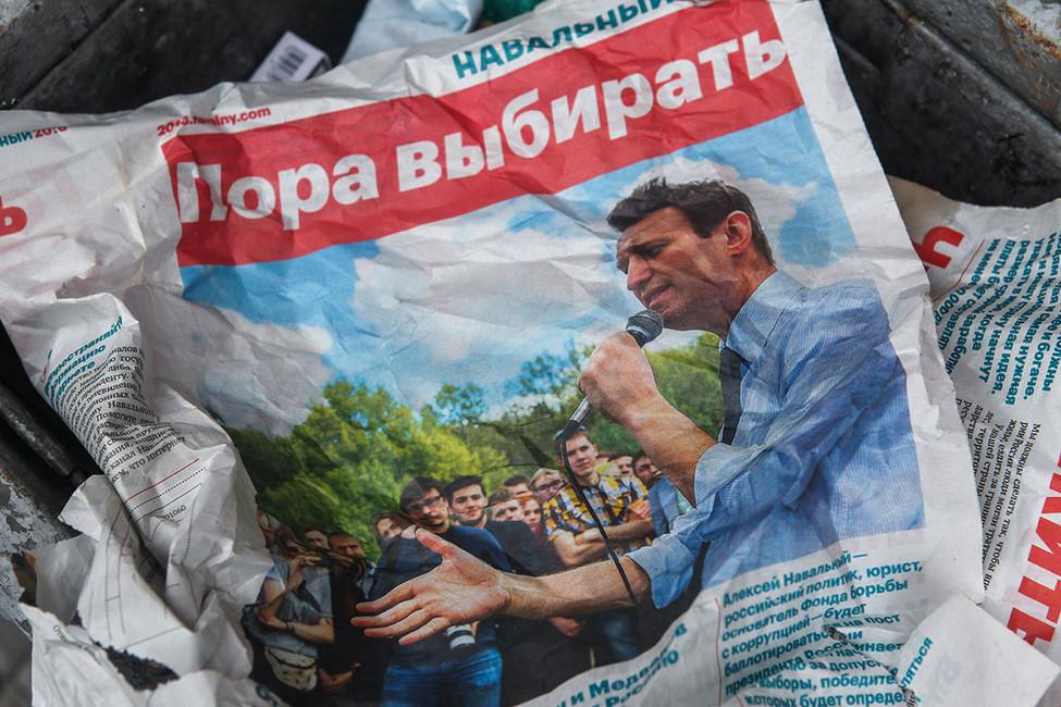 Всероссийская акция протеста 7октября. Как это было