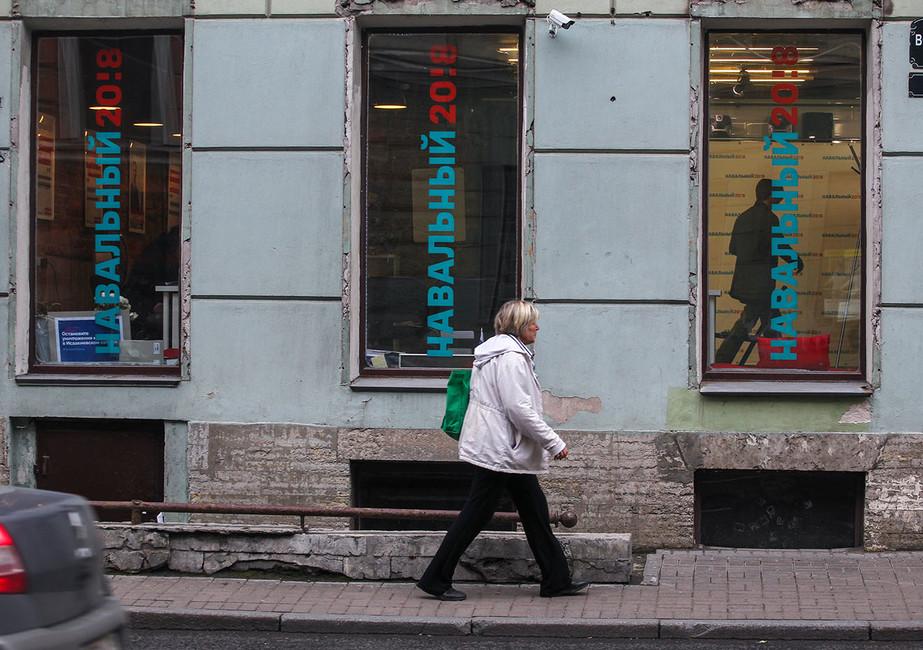 Шествие 7октября. Санкт-Петербург. Прямая видеотрансляция