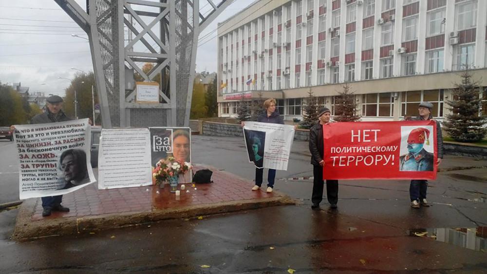 ВКирове прошел несогласованный свластями пикет памяти Политковской