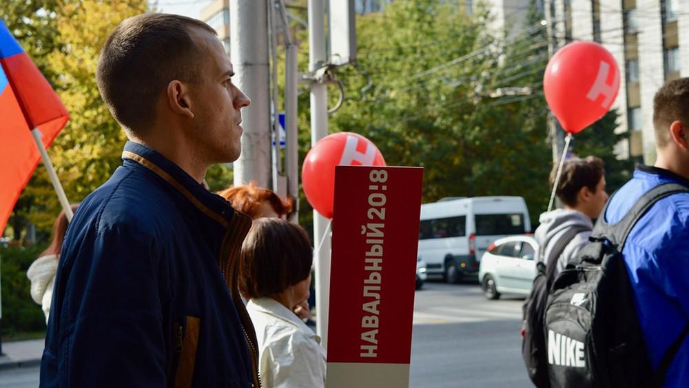 Митинг вподдержку Навального вСтаврополе прошел без задержаний