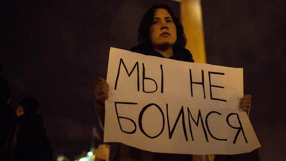 Самая жесткая: фоторепортаж Давида Френкеля сакции протеста вСанкт-Петербурге