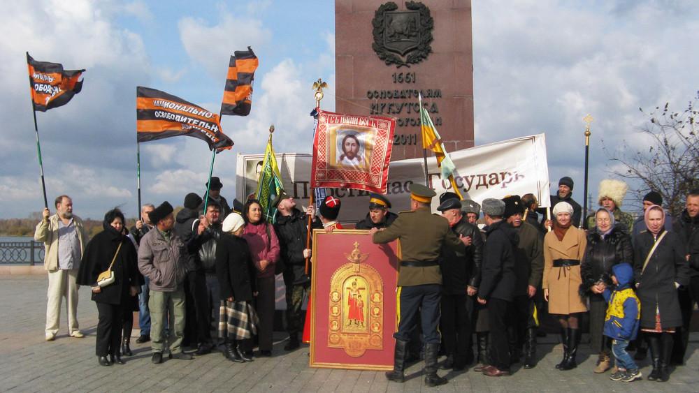 «Прости нас, Государь». Иркутские казаки провели митинг против «Матильды»