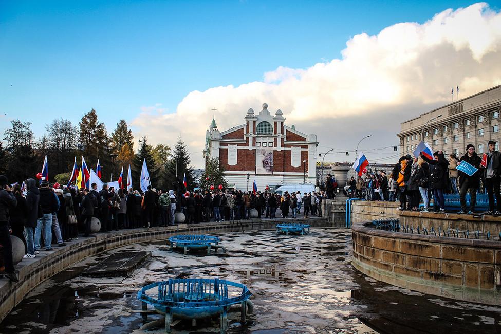 Фото: Команда Навального| Новосибирск/ Вконтакте