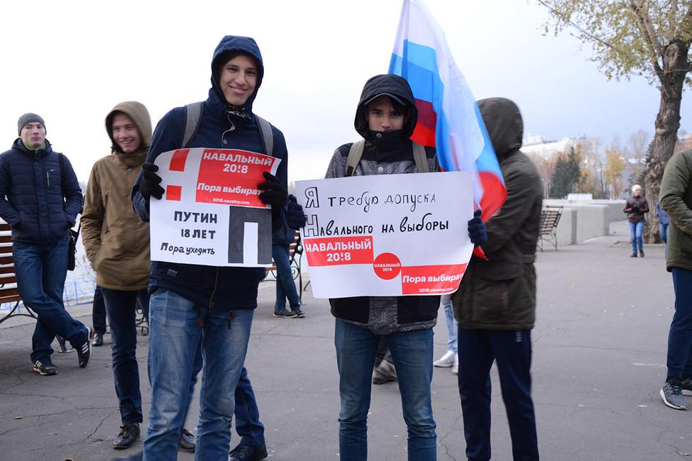 Фото: Егор Симоненко