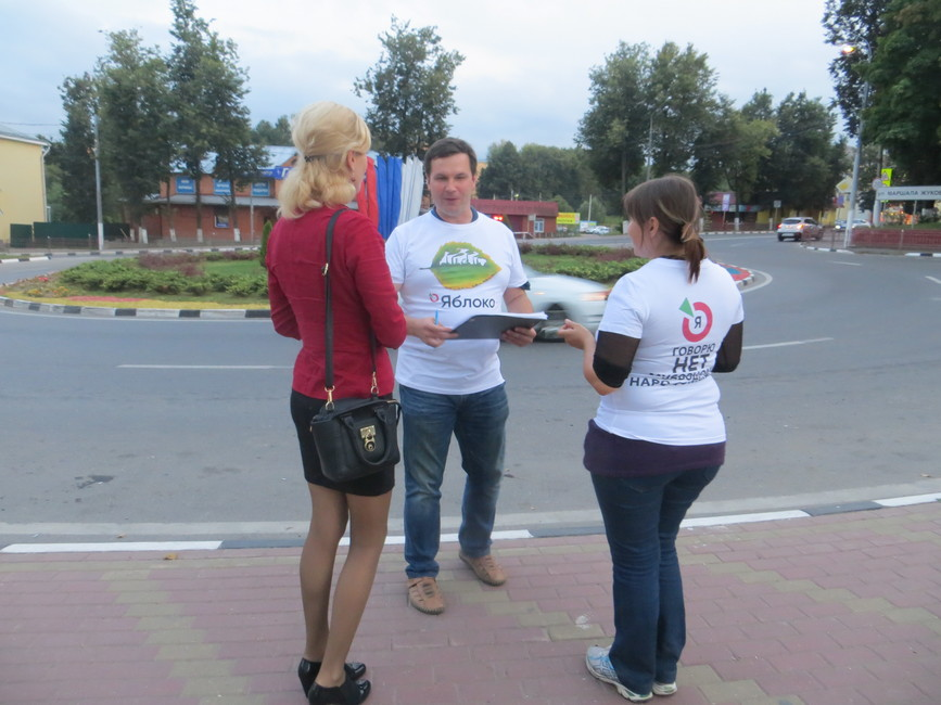 Наро-Фоминск: зона позитивной электоральной аномалии