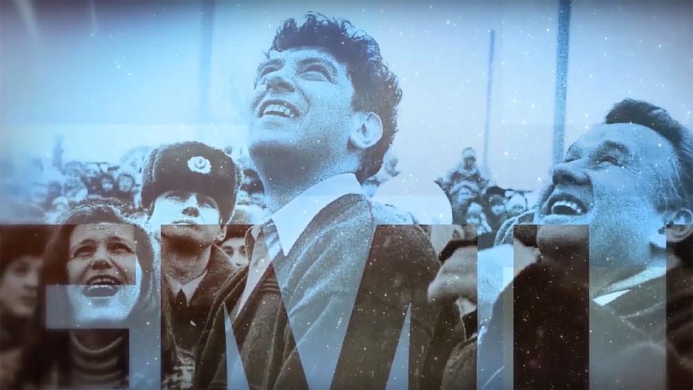 Фильм «Немцов» Владимира Кара-Мурзы-младшего