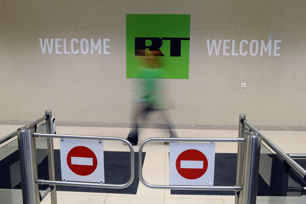 США объявляетRT иностранным агентом: почему отэтого пострадают СМИ вРоссии