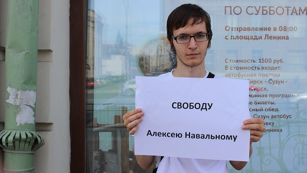 ВНовосибирске проходят задержания активистов, принимавших участие вмитинге заНавального