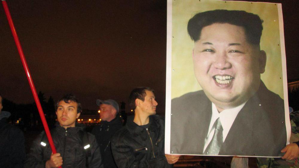 Страх иненависть наплощади Ленина. Радикалы поддержали Северную Корею изаклеймили США