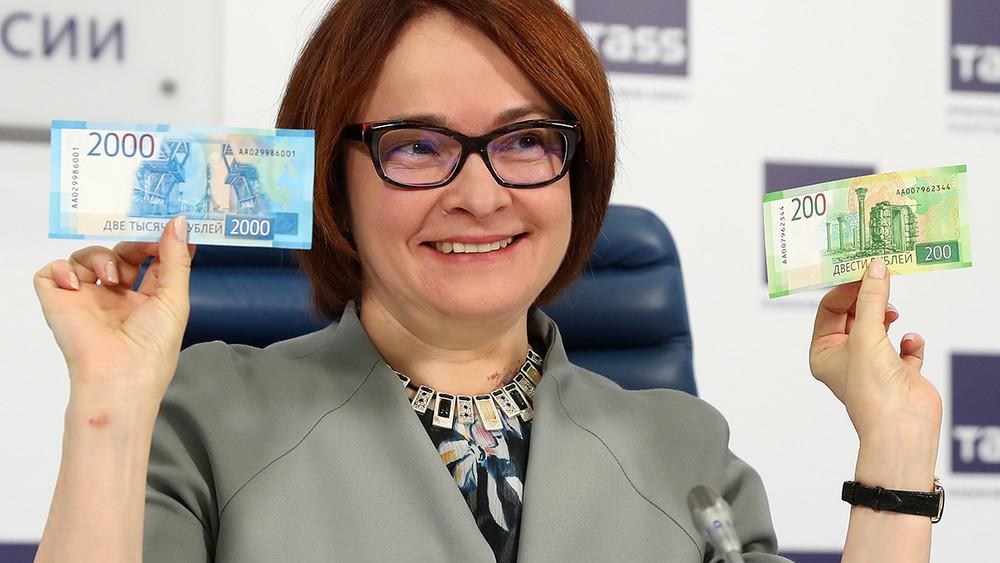 Центробанк представил банкноты номиналом 200 и2000 рублей