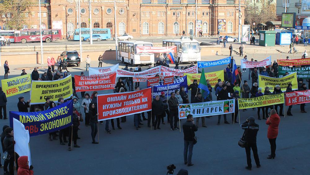 «Власть видит впредпринимателях жуликов»:  малый бизнес Иркутска против «Единой России»