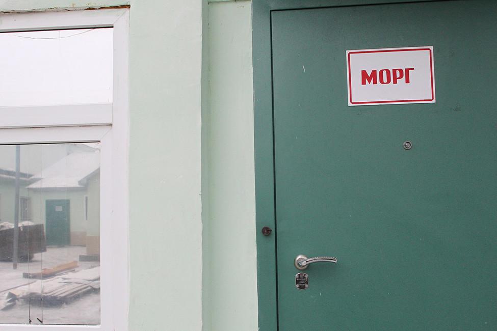 Фото: Юрий Тутов/ ТАСС