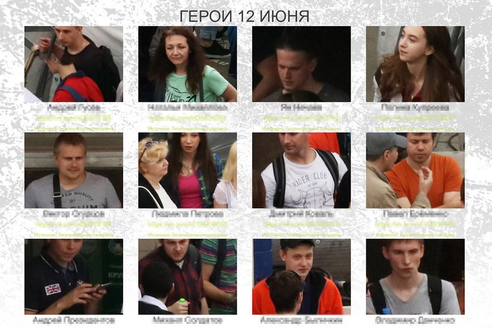 Скриншот главной страницы сайта jesuismaidan.ru