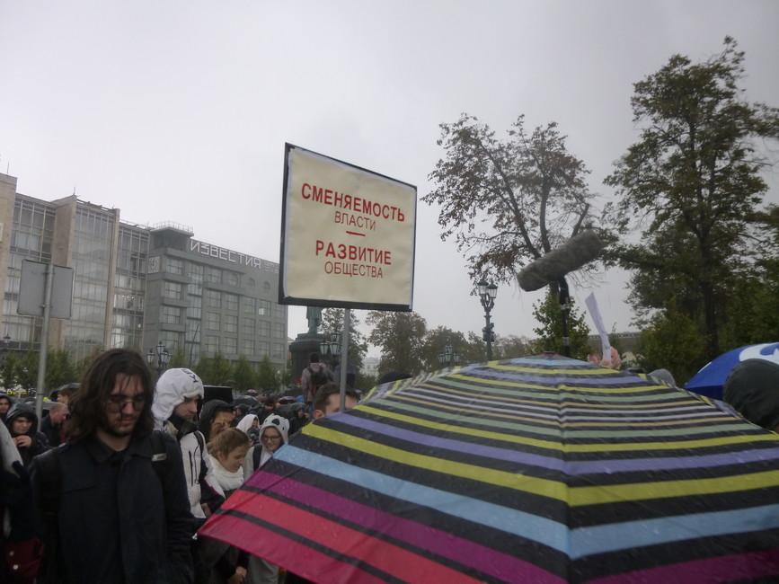 7октября, Пушкинская площадь