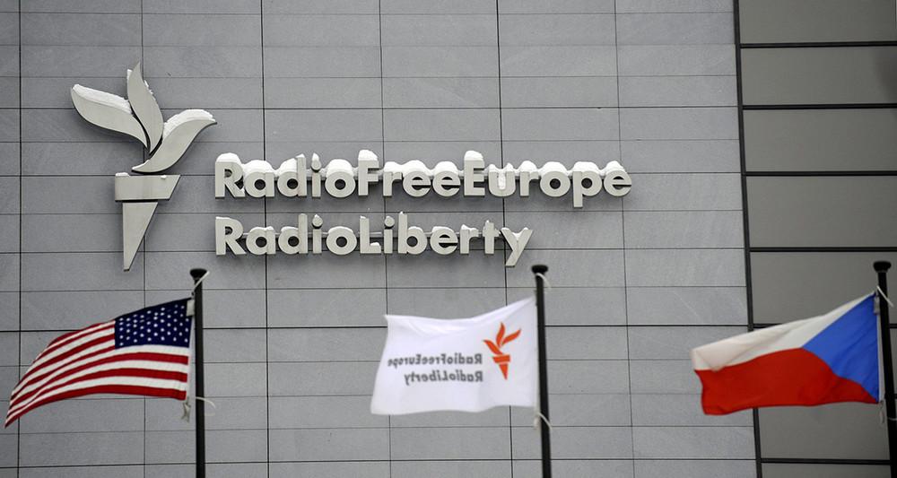 «Радио Свобода» иCNN внесены всписок потенциально нежелательных организаций