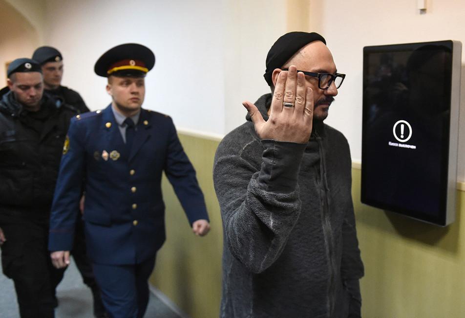 Басманный суд оставил Кирилла Серебренникова под домашним арестом