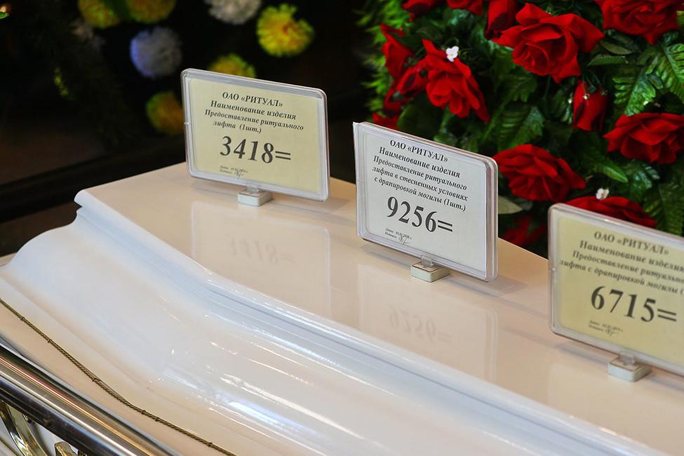 Пенсионер изЗабайкалья попросил упрезидента гроб, после того как приставы сняли сего счета все деньги