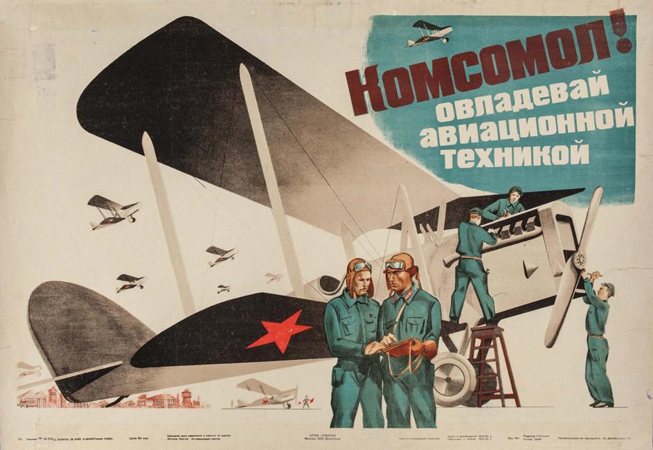 Выставка «Энергия мечты. Кстолетию Великой русской революции 1917года»