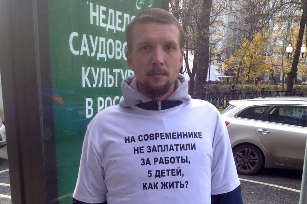 Строители, работавшие нареконструкции театра «Современник», вышли наакцию против задержки зарплат