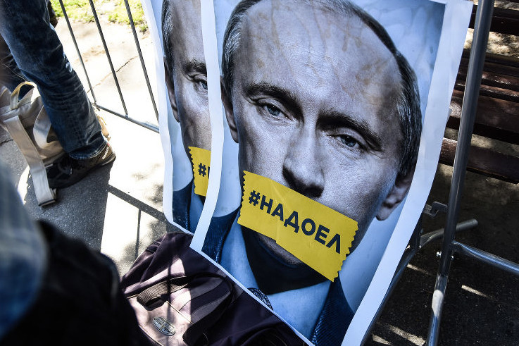 ВУфе баннеры «Открытой России» отправили налингвистическую экспертизу