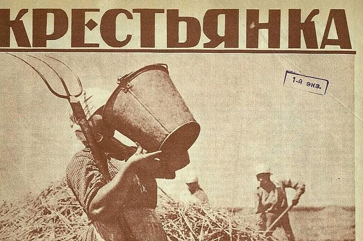 Делегатка сосползшей бретелькой, или Что незамечали советские фоторепортеры 1920-х годов
