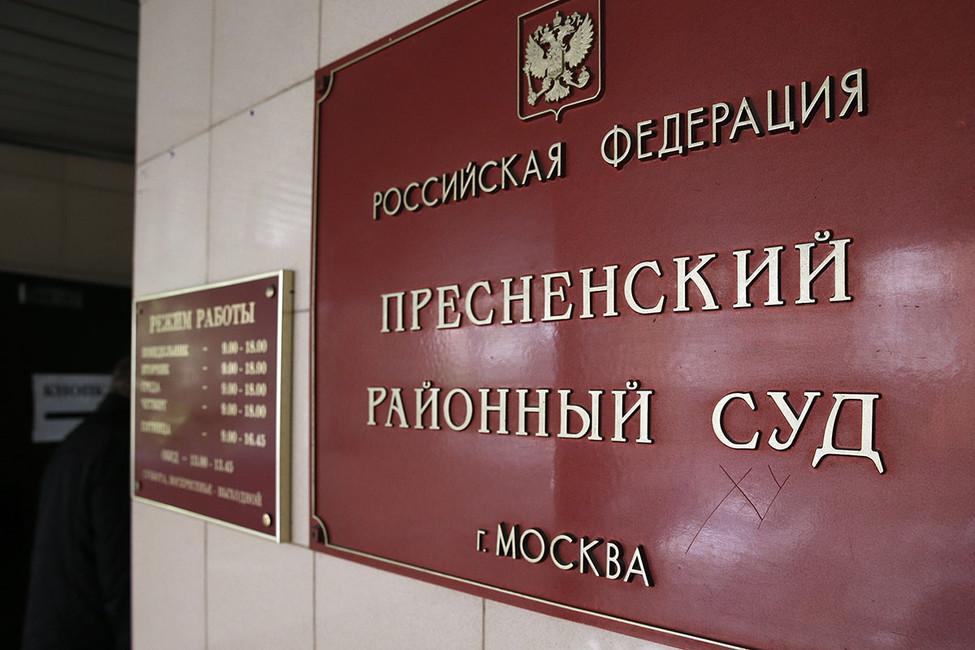 Замглавы подразделения МВД Кошелева, задержанного поделу орастрате, отправили под домашний арест