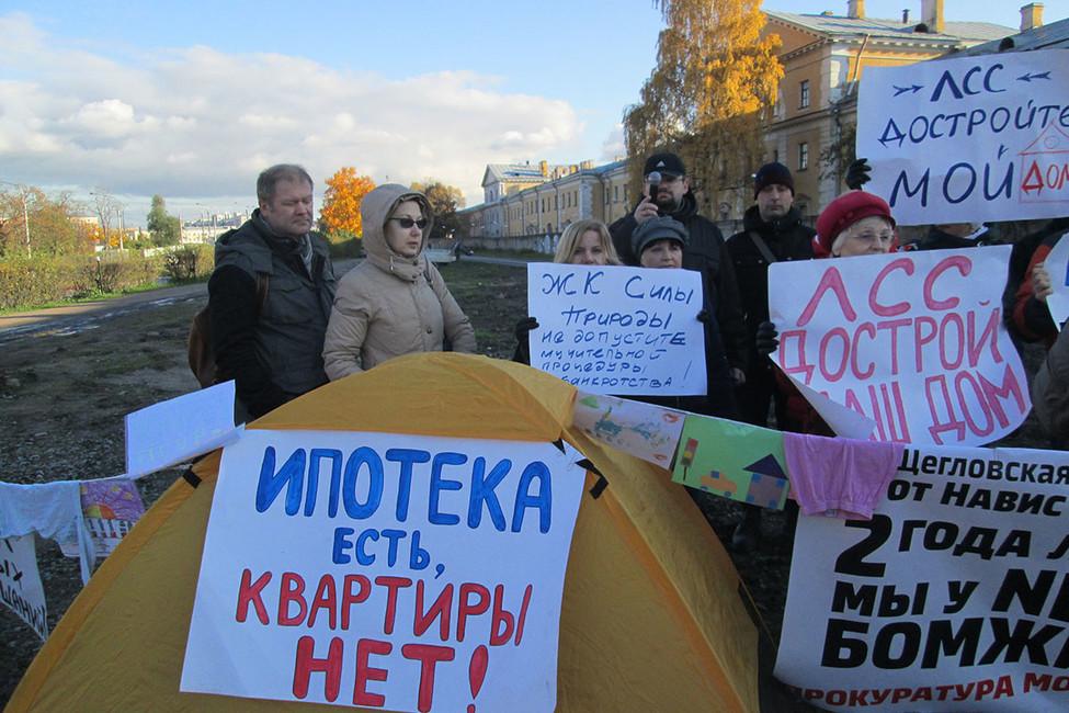 <p>&laquo;Мы&nbsp;не&nbsp;за&nbsp;политику, мы&nbsp;за&nbsp;новоселье!&raquo; В&nbsp;Петербурге митингуют обманутые дольщики</p>