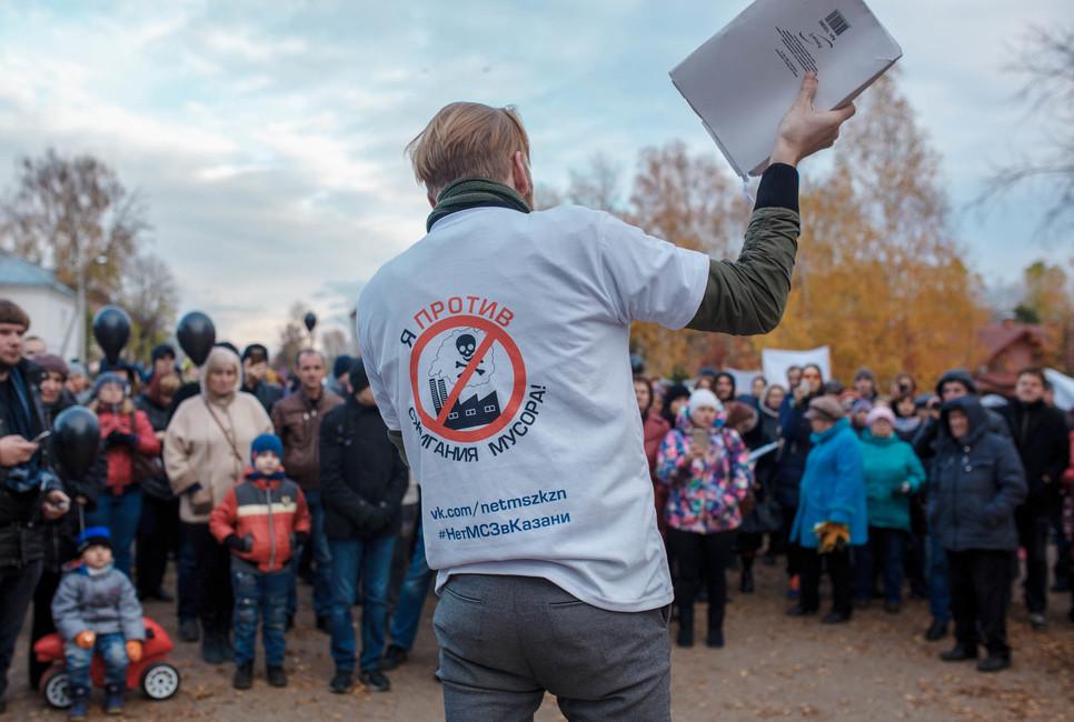 «Они хотели как лучше, нонемного ошиблись». ВКазани прошел митинг против строительства мусоросжигательного завода
