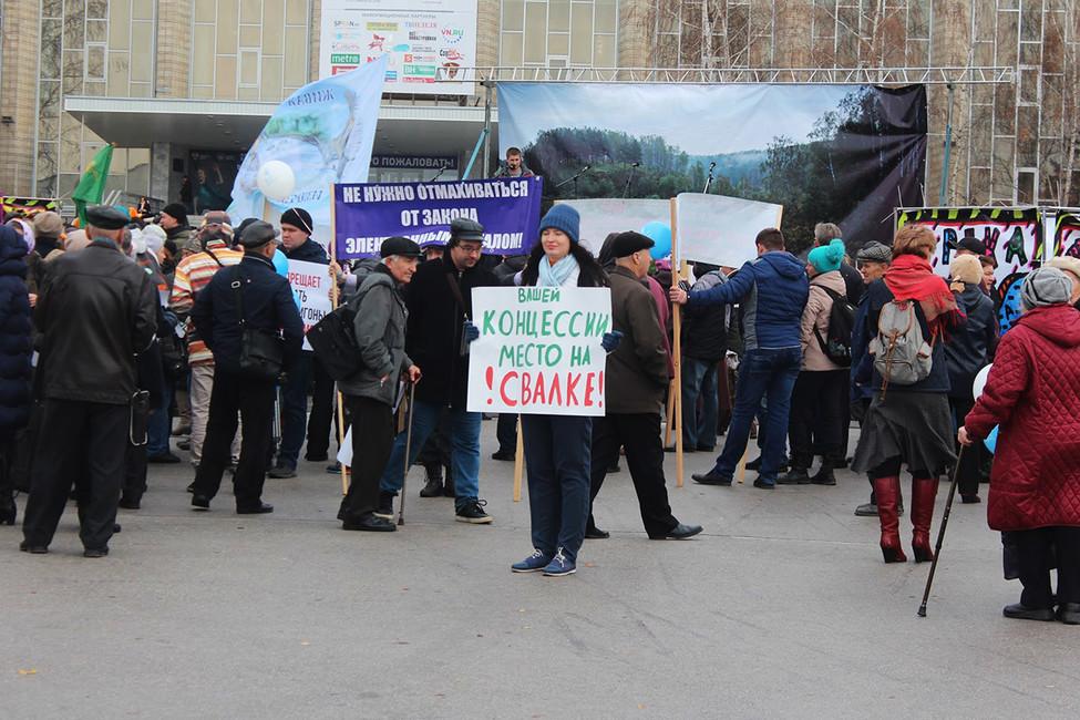 Митинг против «мусорной аферы» вНовосибирске. Фото: Елена Новоселова