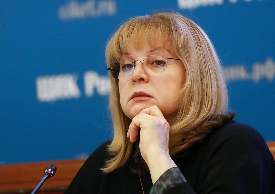 Элла Памфилова. Фото: Сергей Фадеичев/ ТАСС