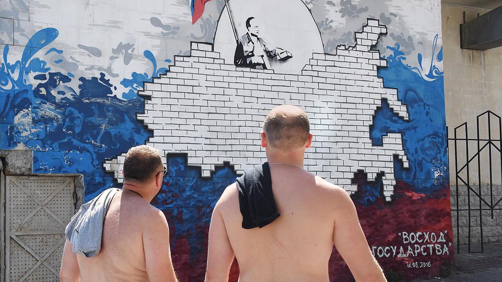 Борьба ссепаратизмом по-русски: логика империи эпохи упадка